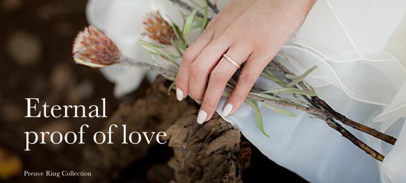 古川市の婚約指輪&結婚指輪
