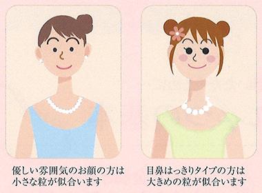 jewelry_img_01